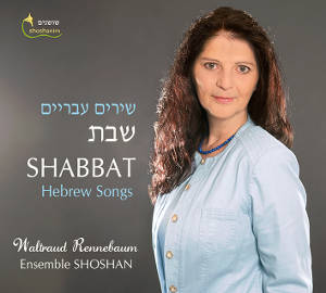 Shabbat, Hebrew Songs / shoshanim