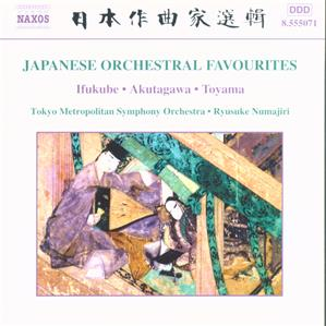 Japanese Orchestral Favourites