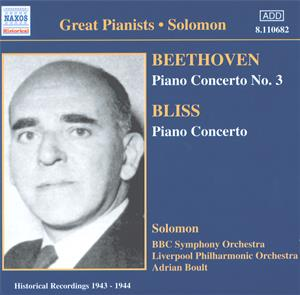 Great Pianists – Solomon / Naxos